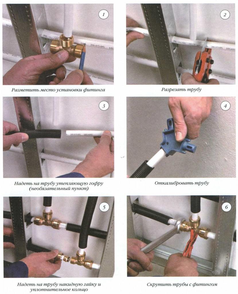 Разводка металлопластиковых труб своими руками 52