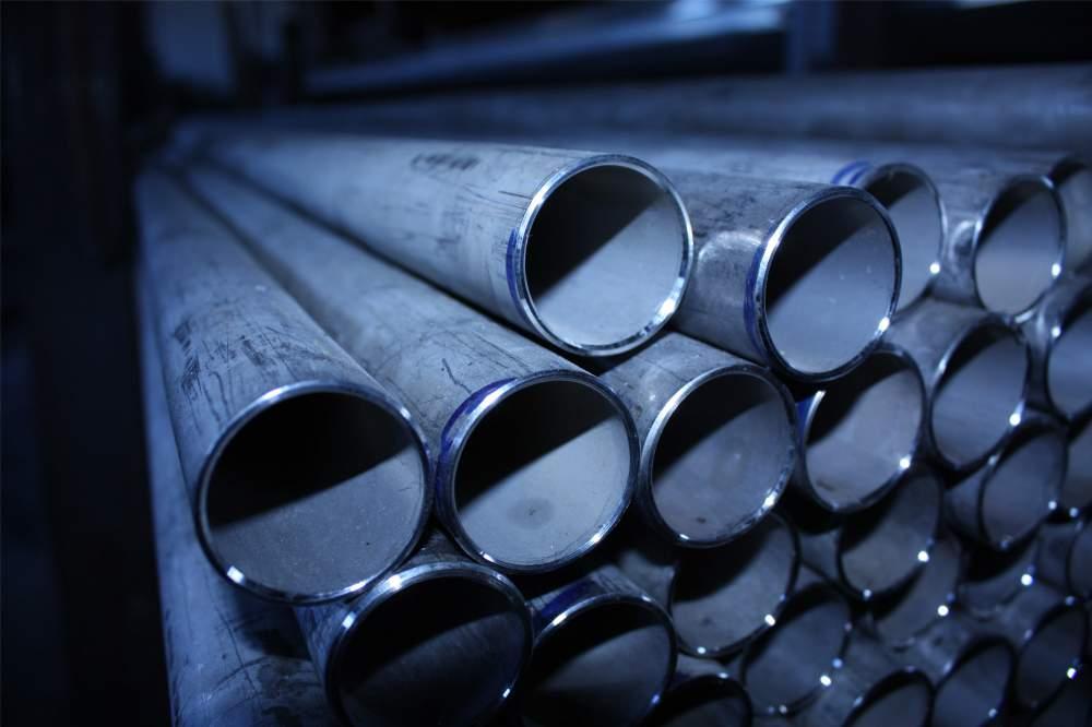 Гост 8732 78 трубы стальные бесшовные холоднодеформированные